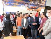 افتتاح مهرجان الأسر الطلابية بجامعة المنصورة