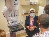 وزيرة الصحة من أوغندا: الرئيس السيسي يولي اهتماما بدعم الأشقاء الأفارقة