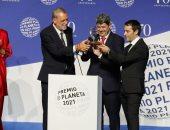 أشهر كاتبة جريمة بأسبانيا تفوز بجائزة قيمتها مليون يورو.. ويتسلمها 3 آخرين
