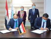 """توقيع بروتوكول تعاون بين """"البيئة"""" و""""البترول"""" لتشجيع الاستثمار الأخضر"""