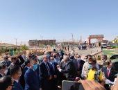 4 وزراء فى الوادى الجديد لتفقد الملتقى التسويقى للتمور وافتتاح عدد من المشروعات