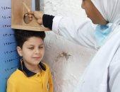 تعليم القاهرة تعلن انطلاق مبادرة الكشف عن أمراض سوء التغذية لمليون و300 ألف تلميذ