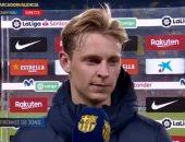 دي يونج: لعبنا بقوة كبيرة ضد فالنسيا وفاتى دوره مهم فى برشلونة