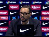 مدرب فالنسيا: ركلة جزاء برشلونة وهمية ولم نكن نستحق الخسارة