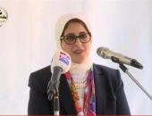 """وزيرة الصحة تشهد افتتاح المركز الطبى """"أفرى إيجيبت"""" فى أوغندا"""
