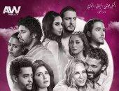 """""""قمر 14"""" يستعيد زمن الرومانسية بين شيرين رضا وخالد النبوى"""