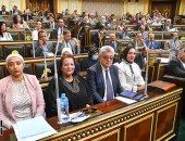 مجلس النواب يوافق على اتفاقية لدعم المرأة فى ريادة الأعمال.. صور