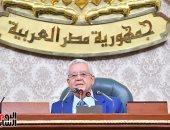 """""""النواب"""" يوافق على اتفاقية مقر منظمة تنمية المرأة للدول الأعضاء بالتعاون الإسلامى"""