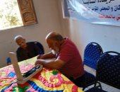 """قافلة سكانية شاملة بأبو حمص فى البحيرة ضمن مبادرة """"حياة كريمة"""""""