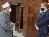 السفير البريطاني يهنئ شيخ الأزهر بذكرى المولد النبوي الشريف