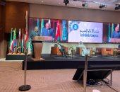 أبو الغيط يدعو الإعلام العربى إلى التركيز على مفهوم الدولة الوطنية