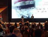 جائزة التميز الحكومى تعكس شراكة استيراتيجية مع دولة الإمارات.. اعرف التفاصيل