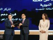 """التخطيط: تقرير التنمية البشرية """"مصر المسيرة والمسار"""" أشاد بدور جائزة التميز الحكومى"""