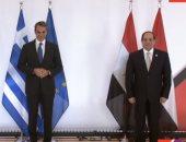 فيديو.. إكسترا نيوز تعرض تقريرا حول العلاقات المصرية اليونانية