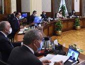 """مجلس الوزراء يوافق على إنشاء صندوق """"مصر الرقمية"""" لتفعيل الخدمات الرقمية"""