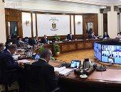 بدء اجتماع مجلس الوزراء لمتابعة مستجدات فيروس كورونا.. صور