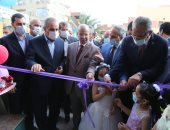 محافظ كفر الشيخ يفتتح 3 مدارس بتكلفة 13 مليون جنيه ضمن مبادرة حياة كريمة