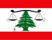 كاريكاتير صحيفة إماراتية يسلط الضوء على القضاء اللبنانى