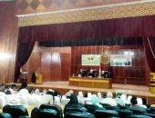 """انطلاق فعاليات الندوة التثقيفية ضمن برنامج """"أهل مصر"""" بمشاركة 150 شابا وفتاة بأسوان"""