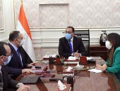 """مجلس الوزراء: توفير أراضى """"سكن لكل المصريين"""" بمشروع تطوير المدن والمراكز"""