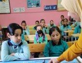 """معلمة تشارك صحافة المواطن بصور لـ""""التعلم النشط"""" بإحدى المدارس الحكومية"""