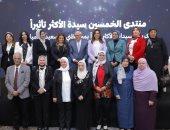 محافظا دمياط وبورسعيد يشهدان فعاليات تكريم السيدات المتميزات بالمحافظتين