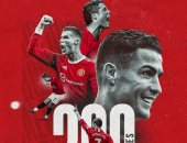 كريستيانو رونالدو يخوض المباراة رقم 300 مع مانشستر يونايتد