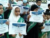 تكريم 40 من حفظة القرآن الكريم بشمال سيناء فى احتفالية المولد النبوى