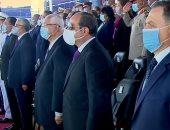 تليفزيون اليوم السابع ينقل حفل تخرج دفعة جديدة من كلية الشرطة بحضور الرئيس السيسى