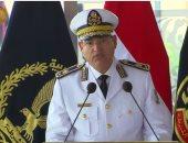 رئيس أكاديمية الشرطة بحفل تخريج دفعة جديدة: نحمل رسالة أمن الوطن بكل شرف