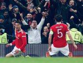 """رونالدو ينقذ مانشستر يونايتد من فخ أتالانتا فى دوري الأبطال """"فيديو"""""""