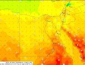 الأرصاد: الأقمار الصناعية تشير لأجواء خريفية الأيام المقبلة وانخفاض الحرارة