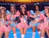 """منظمة نسوية فرنسية تقاضى مسابقة """"ملكة جمال فرنسا"""" للتمييز"""