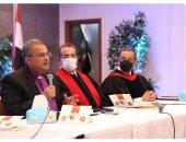 رئيس الطائفة الإنجيلية يشارك فى حفل شكر وتقدير عميد كلية اللاهوت السابق