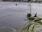 الإنقاذ النهرى يواصل عمليات البحث عن جثة شاب غرق فى النيل بدمياط.. فيديو