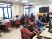 ورشة عمل لرؤساء المدن بالمنيا لتعزيز تنمية البنية التحتية لتكنولوجيا المعلومات