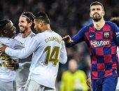 ريال مدريد قاهر برشلونة في تاريخ مواجهات كلاسيكو الليجا خلال شهر أكتوبر