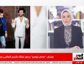 تمثال النجم محمد صلاح ينضم لأساطير العالم بمتحف مدام توسو البريطانى ..فيديو