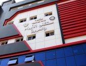 7 معلومات عن أول مستشفى لعلاج الأورام والحروق ببنى سويف بـ170 مليون جنيه