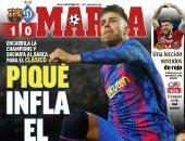 الكلاسيكو وفوز برشلونة الأول بدورى أبطال أوروبا على رأس عناوين صحف إسبانيا