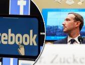 """شركة فيسبوك تعلن تغيير اسمها إلى """"ميتا"""""""