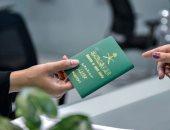 السعودية: شريحة إلكترونية لبيانات المواطن مرتبطة بجواز السفر