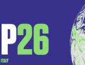 """اندبندنت: غياب الصين وروسيا والبرازيل عن قمة COP 26 """"ضربة قاضية"""""""