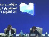 """مسئولة أمريكية: عقد مؤتمر """"دعم استقرار ليبيا"""" فى العاصمة طرابلس يعد أمرا مهما للغاية"""
