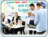 """انطلاق المرحلة الثانية من """"رواد البيئة"""" لتمكين الشباب فى مواجهة تغيرات المناخ"""