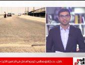 فيديو ..تفاصيل إغلاق جزئي لكوبري الجيزة المعدني ومطالع كوبري الساحل لمدة 3 أيام