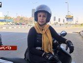 سيدة الاسكوتر.. ولاء: قررت تدريب البنات على ركوب الدراجات لحمايتهن من التحرش