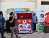 شركة مياه المنيا تنفذ حملة توعية بمدرسة الأمل للصم وضعاف السمع