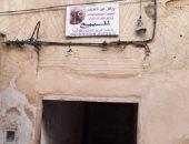 منزل ابن خلدون للبيع.. غضب كبير فى المغرب من طرح بيت المؤرخ الشهير للبيع
