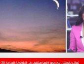 القصة الكاملة لبوستات تعرض مصر لظاهرة كونية فريدة (فيديو)